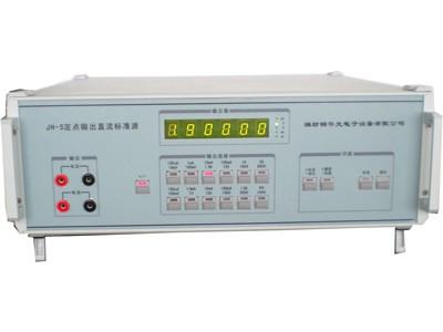 JH-5D定点输出交直流标准源