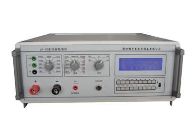 JH-3C液晶显示多功能校准仪