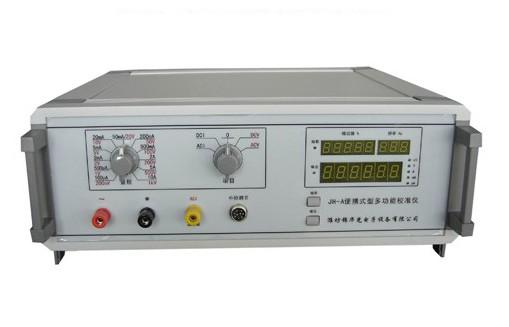 JH-A便携式仪表校验仪