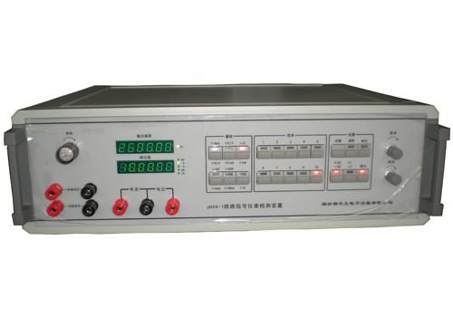 JHXH-1铁路信号仪表检测装置