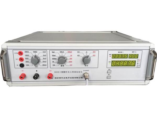 DO30-E型数字式三用表校验仪