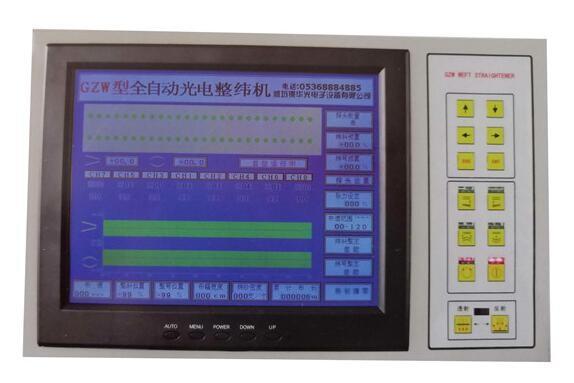 GZW全自动红外光电整纬机